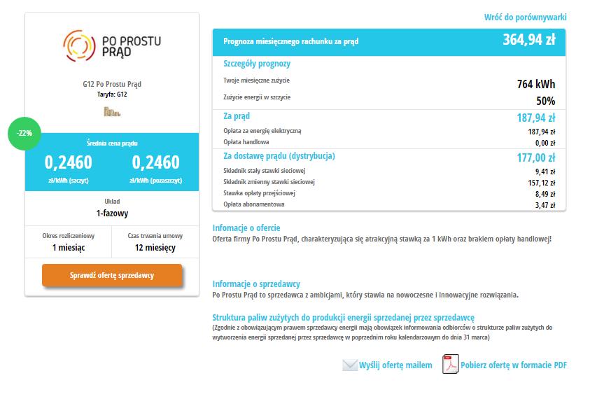 enerad.pl szczegóły oferty